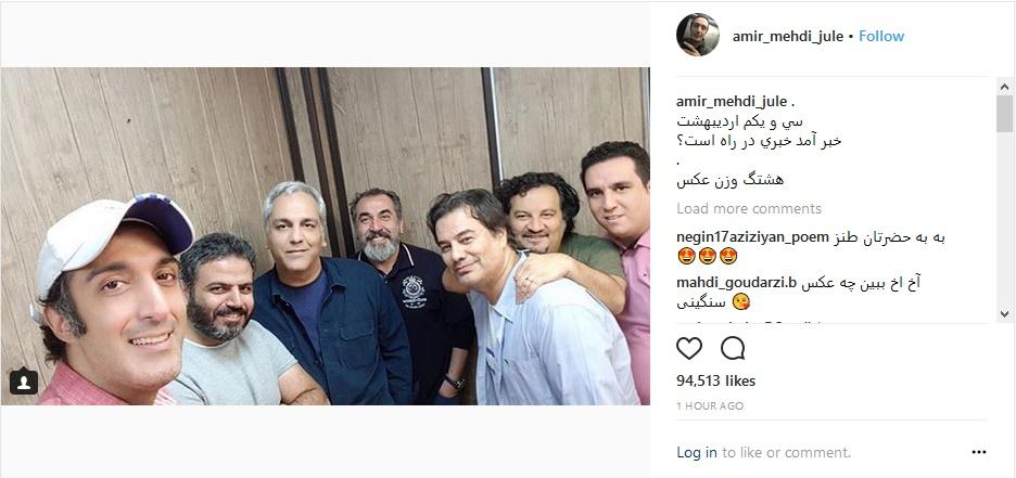 آشتی برادران قاسمخانی با مهران مدیری/ خبری در راه است؟/ عکس