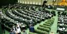 ماجرای پیوستن ایران به یک کنوانسیون جهانی و فریاد برخی نمایندگان