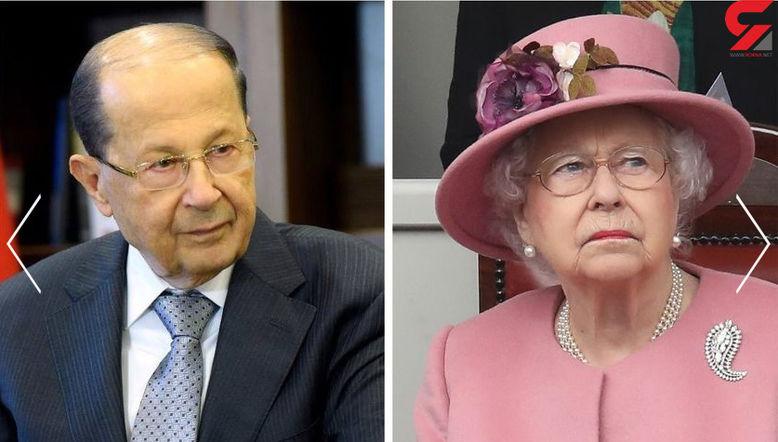 شباهت جالب و زیاد ملکه انگلیس با رئیس جمهور لبنان/تصاویر