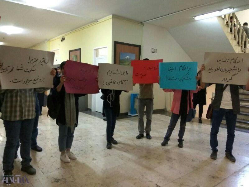 دانشجویان علامه با تهرانیها همراه شدند/ تجمع و امضا طومار در اعتراض به احکام سنگین برای دانشجویان