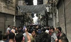 تجمع کسبه و تعطیلی بازار/ بازاریان تهران در اعتراض به رکود و قیمت ارز دست از کار کشیدند+عکس