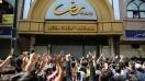 بازاری که بعد از 40 سال ناآرام و تعطیل شد/ امروز در بازار بزرگ تهران چه گذشت؟ چرا کرکرهها پایین کشیده شد؟+عکس