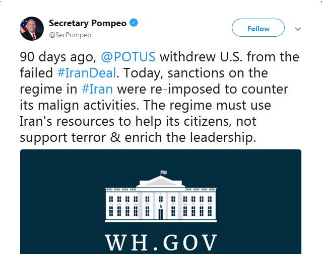 یاوهگوییهای توییتری «پمپئو» علیه ایران