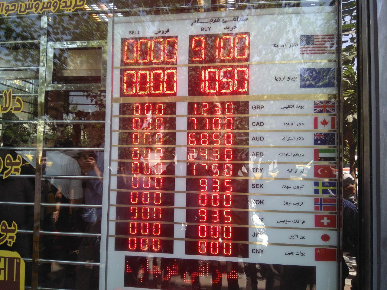 فروش دلار 8800 تومانی از سوی دلالان/ سکه به ۳ میلیون تومان کاهش یافت