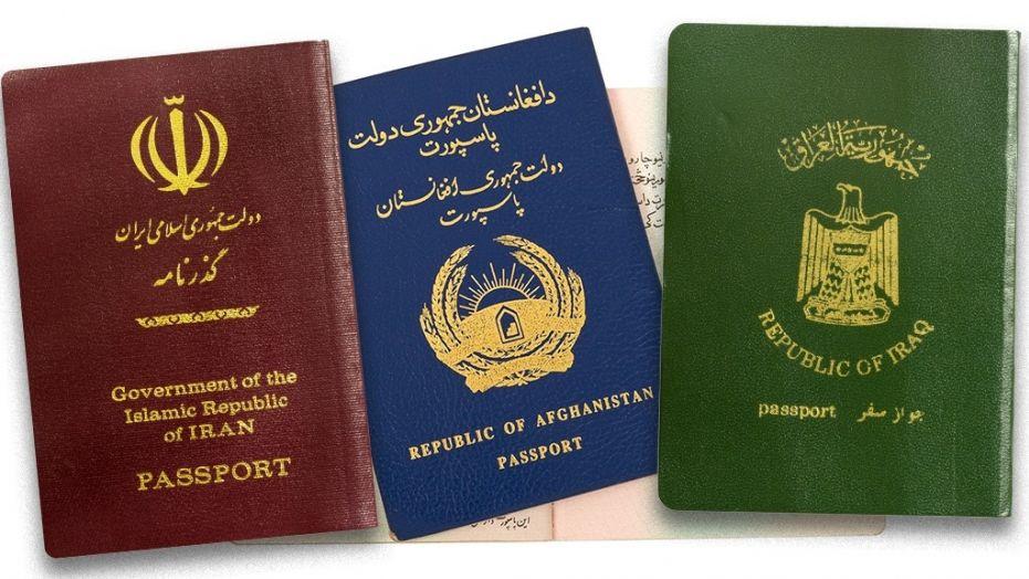 عکس پاسپورت افغانستان