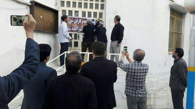 بروجردیها در شورای اسلامی شهر را تخته کردند +عکس