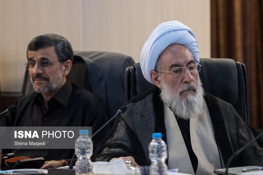 عکس/ احمدی نژاد در جلسه امروز مجمع تشخیص مصلحت نظام