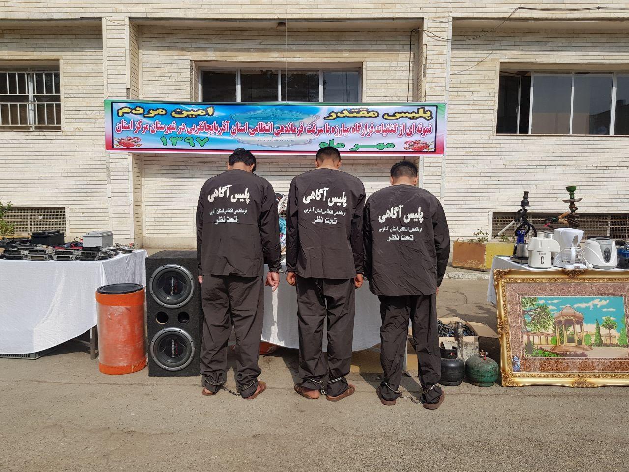 دستگیری ۱۳۸ نفر در ارومیه+تصاویر