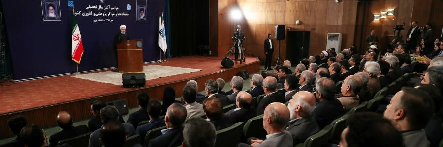 روحانی: فردا با برخی اقتصاددانهایی که نامه سرگشاده نوشتند، دیدار میکنم