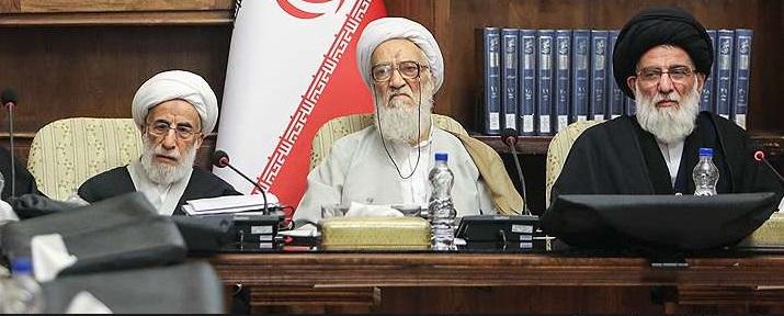 انتقاد شدید جمهوری اسلامی از بدعت در قانونگذاری