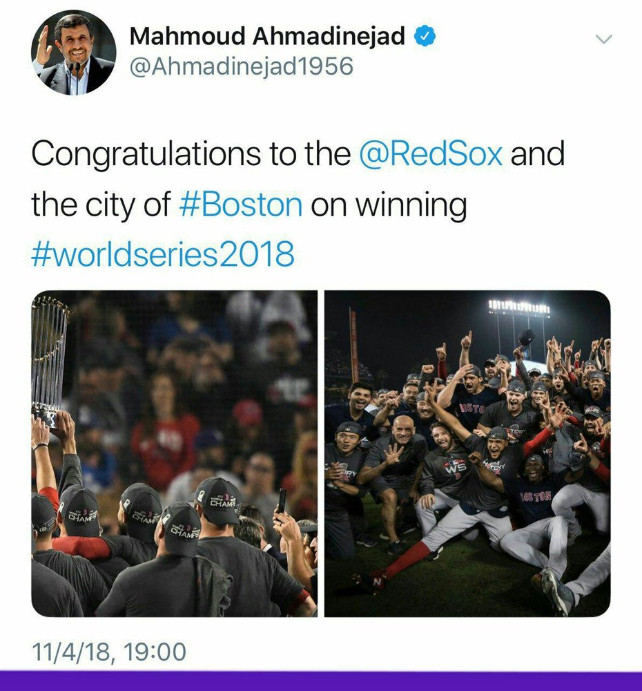 تصویر/ توئیت عجیب احمدینژاد درباره تیم بیس بال ردساکس آمریکا