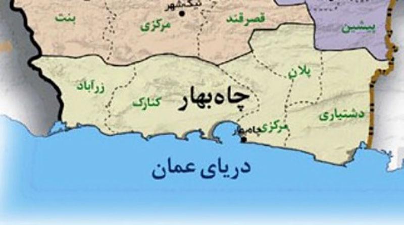 حمله تروریستی در چابهار| 3 نفر شهید شدند