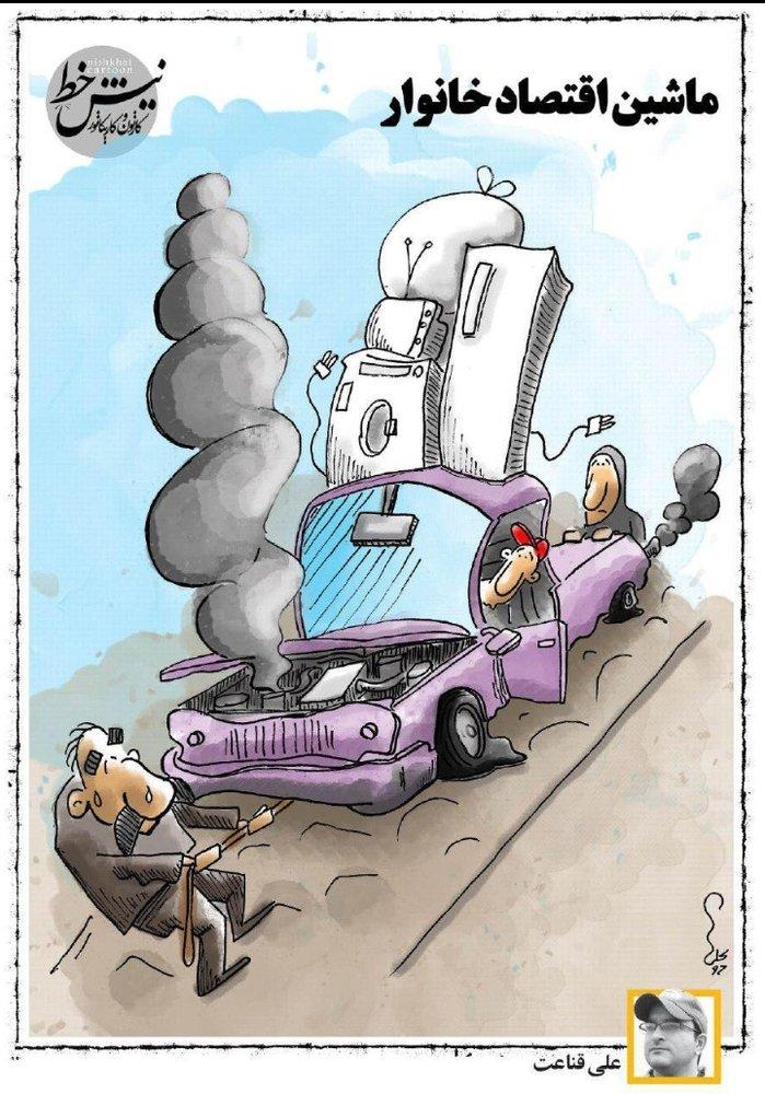 روی این ماشین دیگه حساب نکنین!