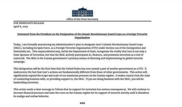 آمریکا رسما نام سپاه را در لیست ترویستی خود قرار داد+متن بیانیه ترامپ