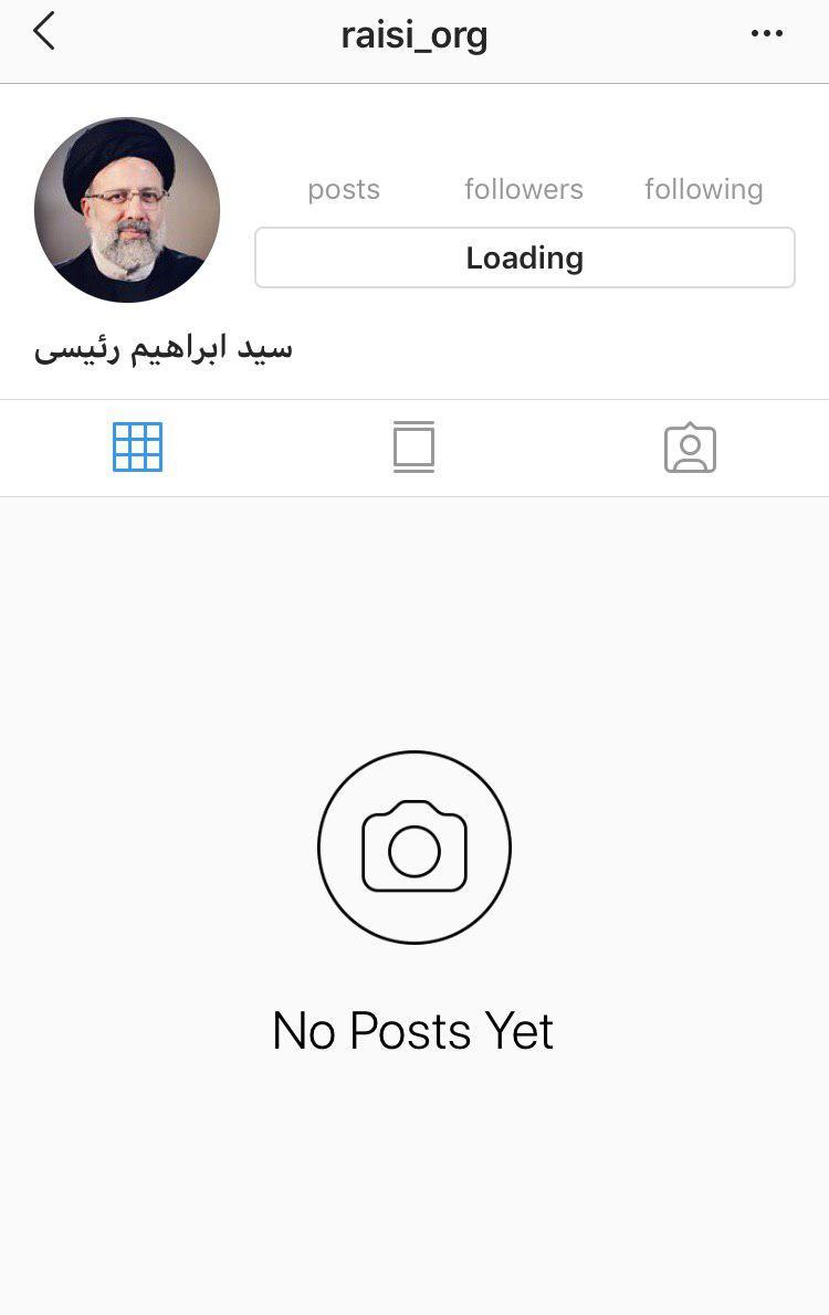 اینستاگرام رئیس قوه قضاییه مسدود شد