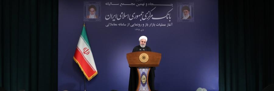 روحانی: بلد نیستم کاری به دنیا نداشته باشم و برای حل مشکلات فقط به داخل نگاه کنم/ روزانه مراقبت میکنم تا شلیک یک گلوله آتش جنگ را روشن نکند