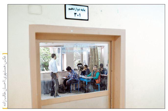 گزارشی از یک پدیده اقتصادی جدید در ایران؛ دلالی با اطلاعات دانشآموزان بین مدیران