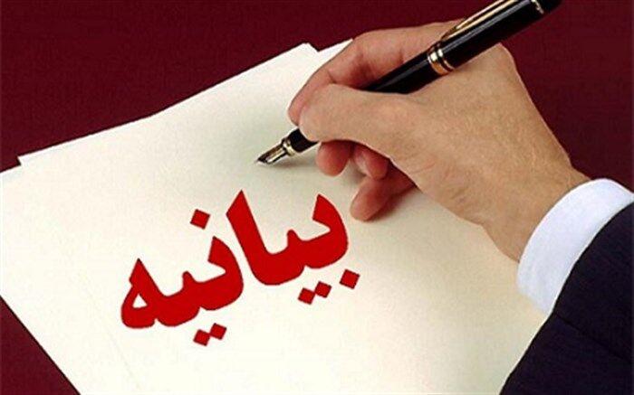 بیانیه شورای اصلاح طلبان خوزستان: لیست کاندیدا برای انتخابات مجلس نداریم