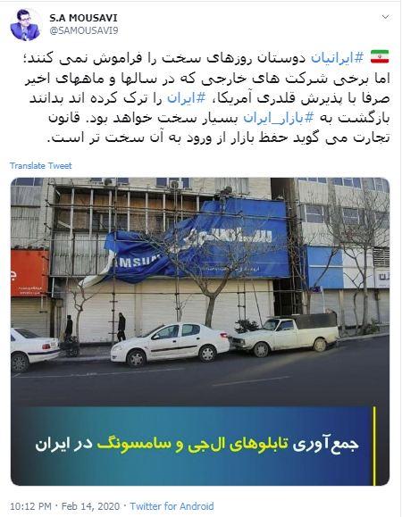واکنش عراقچی به خروج شرکتهای کرهای از ایران