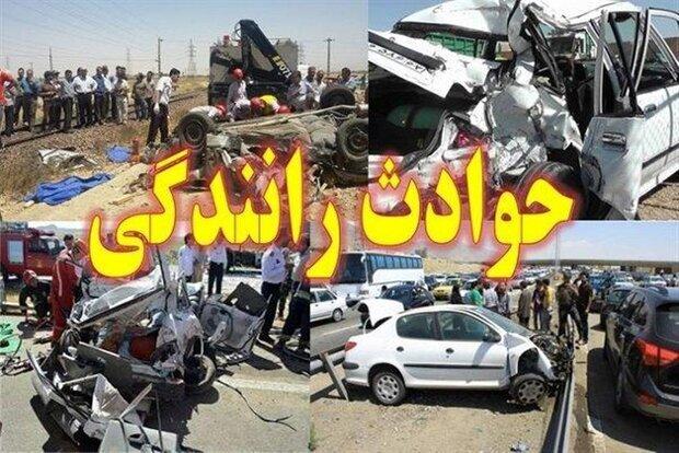تصادف در محور فیروزآباد-جم/ 3 نفر کشته شدند