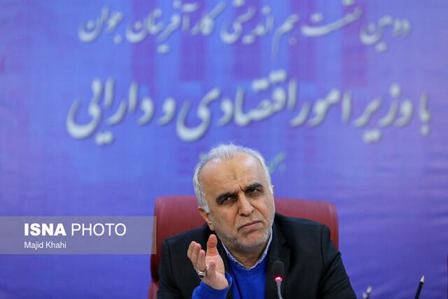 وزیر اقتصاد: کاهش مدت زمان صدور گواهی مالیاتی به سه روز