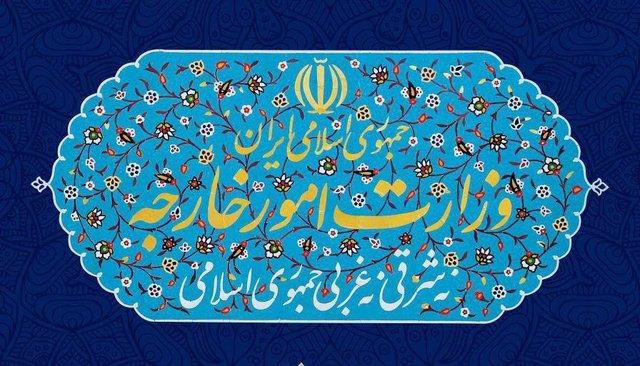 وزارت خارجه ایران: پلیس فرانسه علیه تظاهرات کنندگان در این کشور از زور و خشونت استفاده نکند