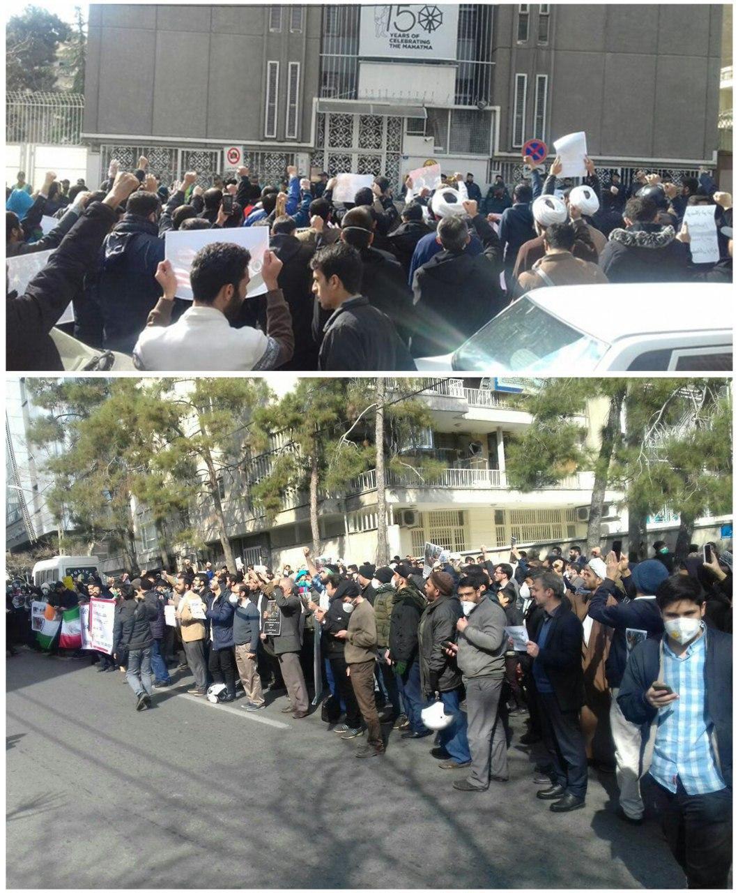 عکس| تجمع طلاب و دانشجویان بسیجی مقابل سفارت هند