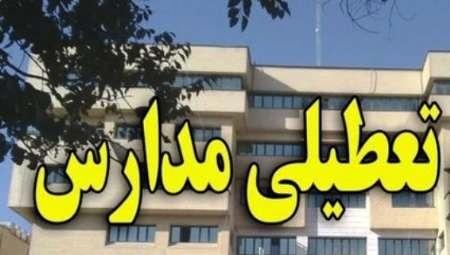 مدارس شهر یزد تعطیل اعلام شد
