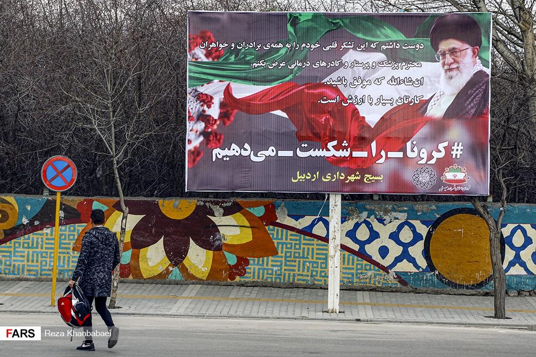 تازهترین آمار رسمی از بیماران کرونا در ایران؛ ۷۲۴ فوتی، ۱۳۹۳۸ مبتلا و ۴۵۹۰ بهبود یافته