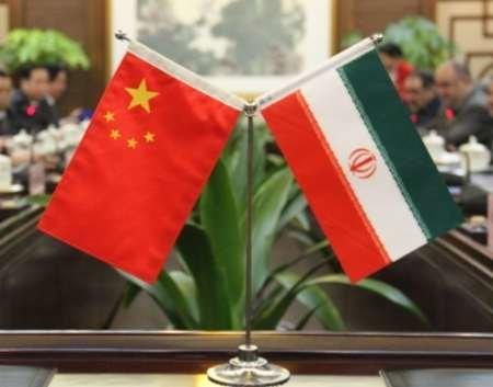 شب گردشگری ایران و چین لغو شد