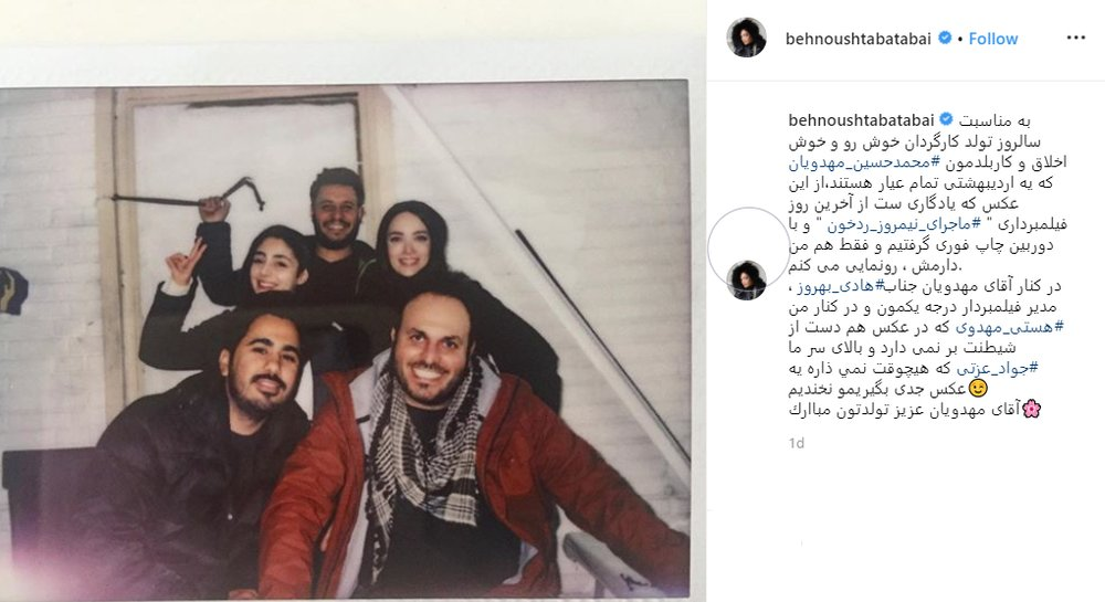 عکس یادگاری بهنوش طباطبایی، هستی مهدویفر و جواد عزتی پشت صحنه یک فیلم/ عکس