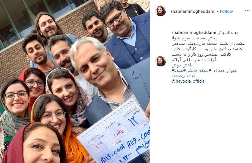 ژست جالب مهران مدیری پشت صحنه «هیولا»/ عکس