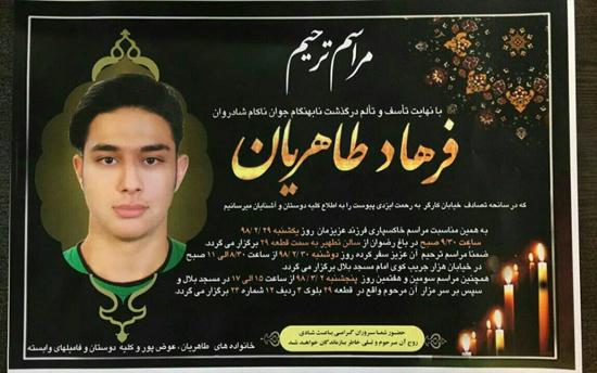 ناجا: راننده خاطی پورشه راهی زندان شد