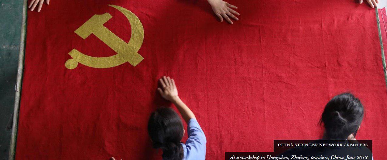 درسهای حزب کمونیست چین از جنبش دانشجویی سرکوب شده میدان تیان انمن