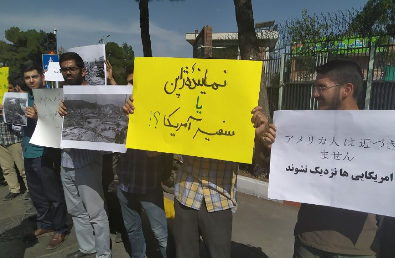 تجمع دلواپسان در اعتراض به سفر نخست وزیر ژاپن به ایران+عکس