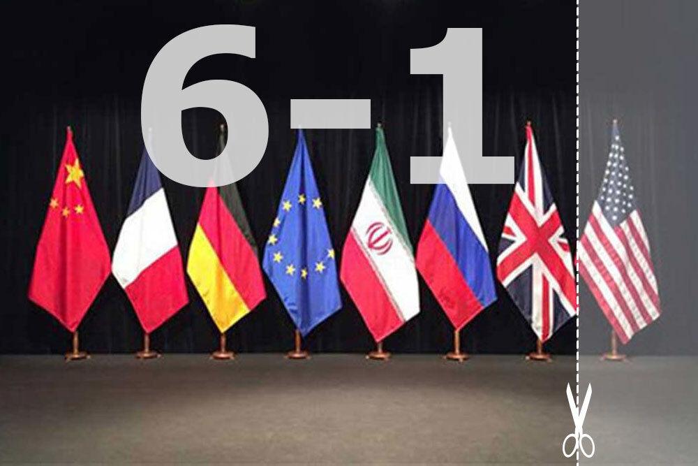 اتحادیه اروپا: کمیسیون مشترک برجام هفته آینده تشکیل جلسه میدهد