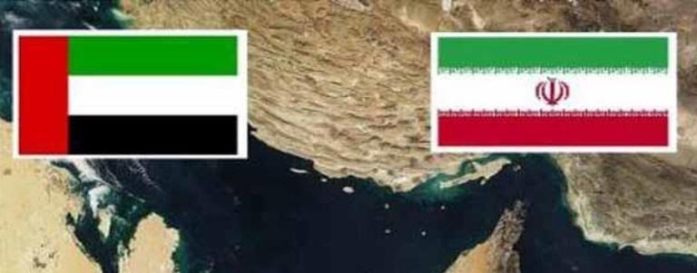 بازگشت امارات به سوی ایران