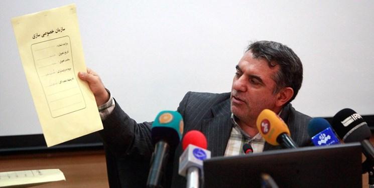 رئیس سازمان خصوصی سازی برکنار و بازداشت شد