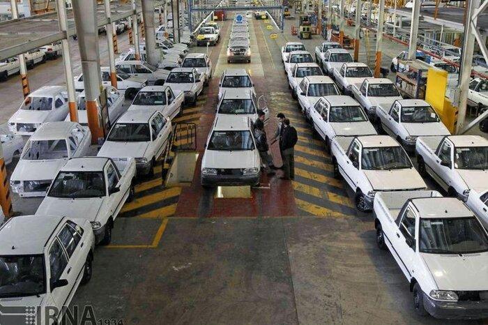 پراید چگونه وارد بازار خودرو ایران شد؟