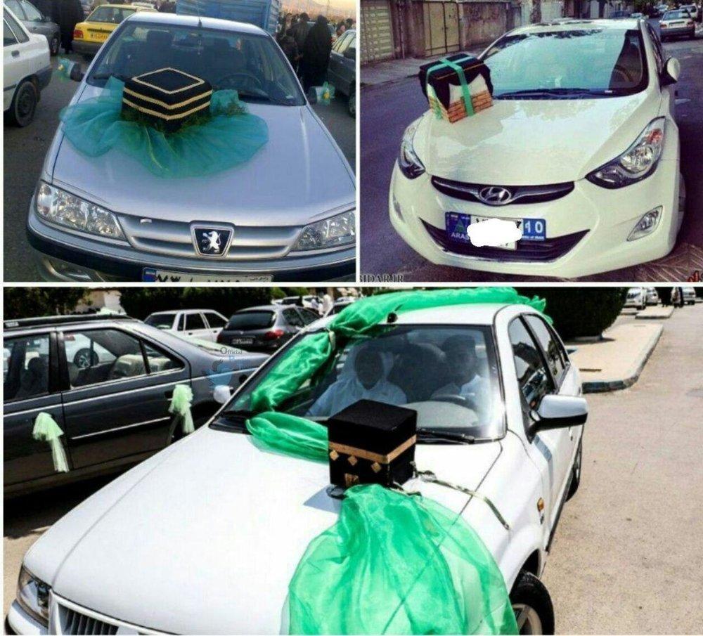مد جدید؛ تزئینات خودروی حجاج خانه خدا/ عکس