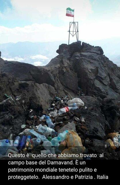 تاسف دو کوهنورد ایتالیایی از وضعیت دماوند + عکس