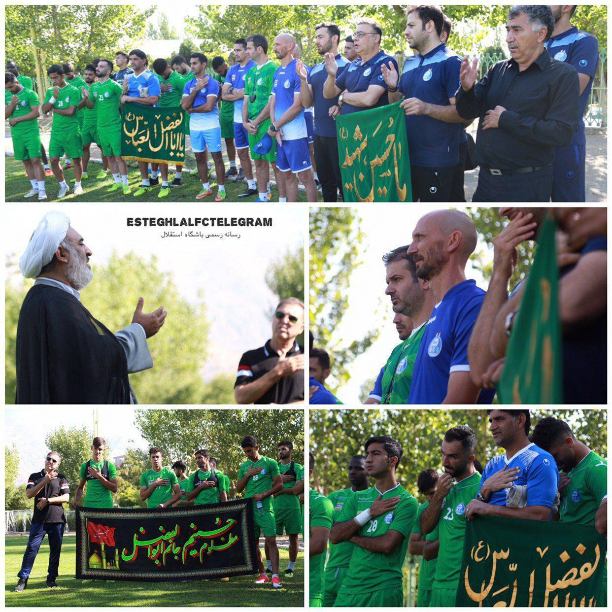 روضه خوانی در تمرین امروز استقلالیها/عکس