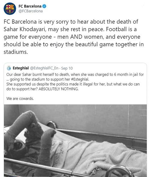 واکنش بارسلونا به درگذشت دختر آبی
