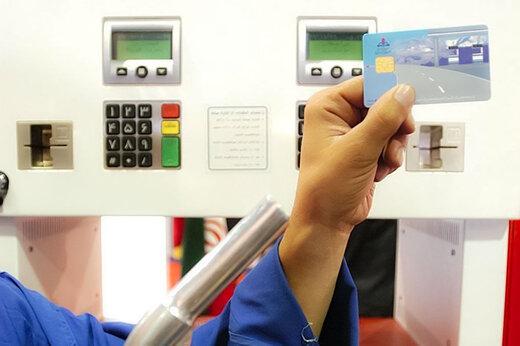 ۱۰پرسش رایج درباره کارت سوخت / ماجرای خرید و فروش کارت سوخت چیست؟