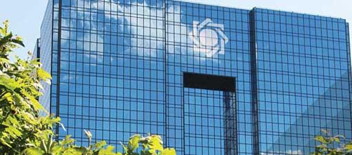 ترامپ بانک مرکزی ایران را تحریم کرد