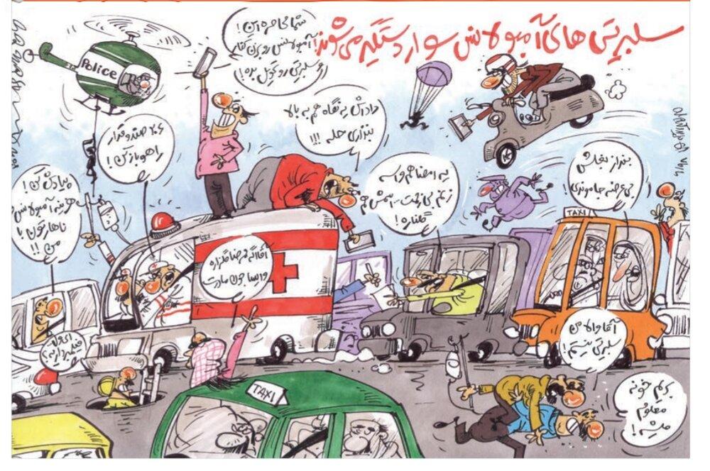 اگه محمدرضا گلزار سوار آمبولانسه، وایسا!