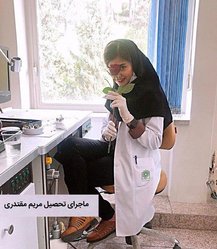 سرانجام مبهم پرونده ۳ دختر جنجالی در تهران+عکس