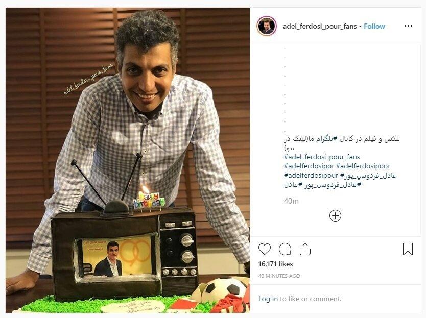 عکس| کیک تولد ۴۵ سالگی عادل فردوسیپور با طرحی خاص