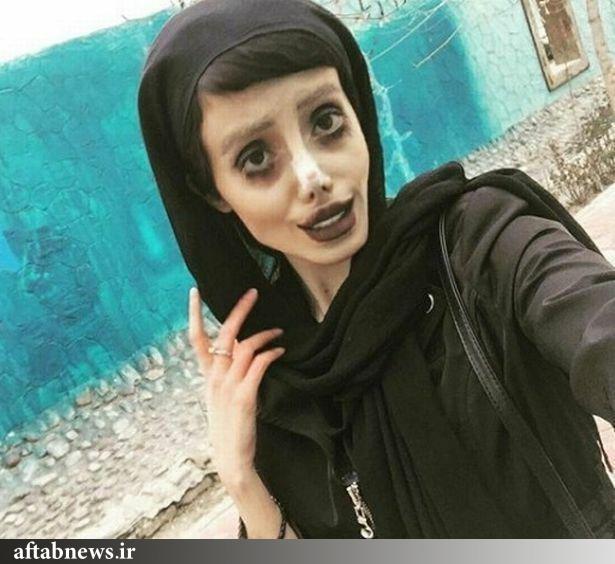 میرر: دختر ایرانی شبیه