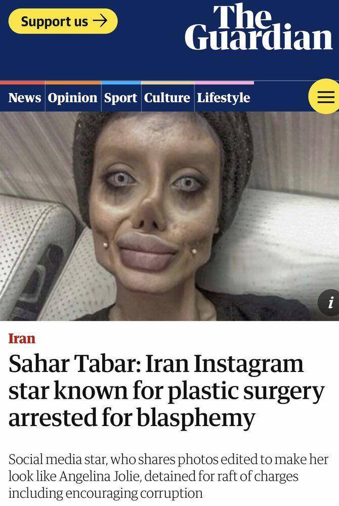 «سحر تبر» تیتر گاردین شد!/ عکس